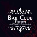 Bab Club Premium