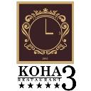 Koha 3