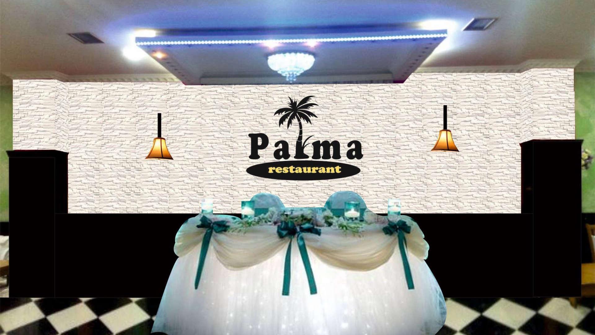 Pallma Restaurant