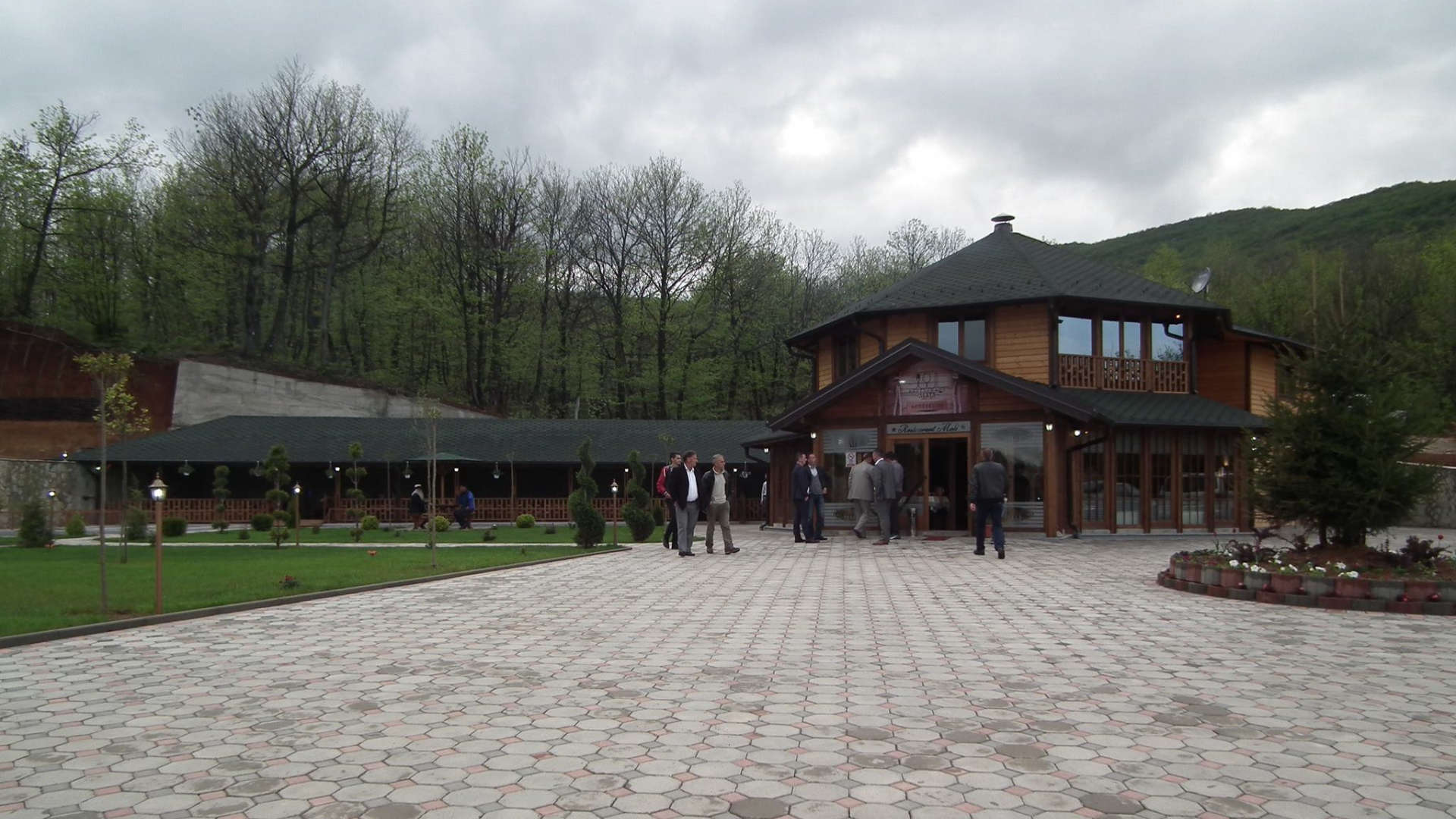 Restaurant Mali