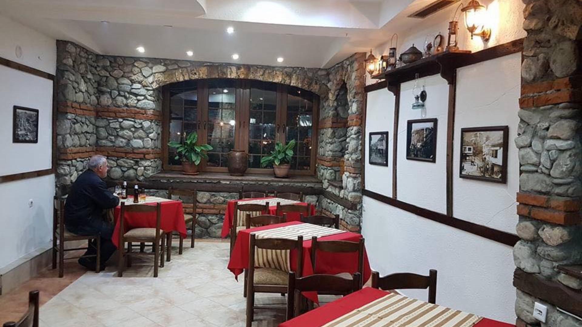 Restaurant Mullini
