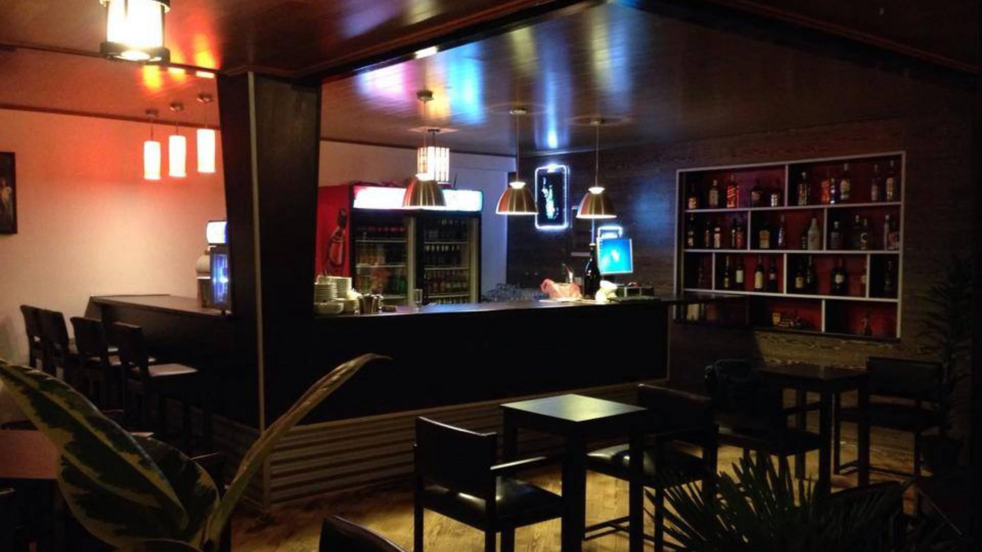 Fron Bar
